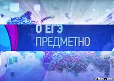 Новости брянск аварии видео новости